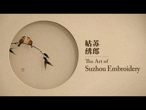 China Attempts To Save Traditional Art Of Su Embroidery