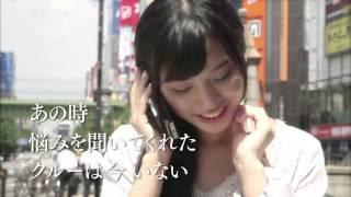 PASSPO☆ Growing Up ~根岸 愛~ 新曲「Growing Up」にかける各メンバー...