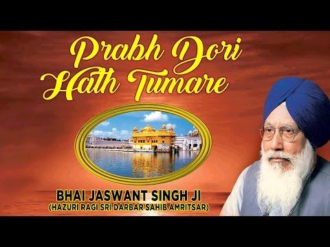 PRABH DORI HATH TUMARE - BHAI JASWANT SINGH || PUNJABI DEVOTIONAL || AUDIO JUKEBOX ||