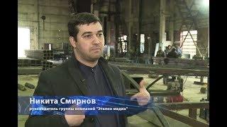 """Комментарий  Никиты Смирнова о технологии изготовлении """"Стены памяти"""" для поселка Шайма"""
