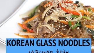 Korean Glass Noodles! Japchae 찹채