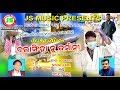 Balasinha Nu Germany new sambalpuri song||Singer santanu sahu||Janak seth||studio version||