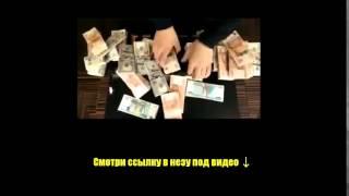 Работа в новосибирске оплата ежедневно! Реальный заработок