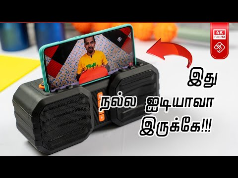 Zebronics Bluetooth Speaker with FM, USB and Phone stand | விமர்சனம்