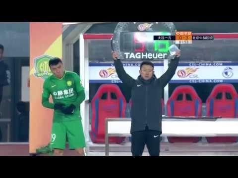 2018 CHA CSL   Round 3   Dalian YiFang vs Beijing Guoan