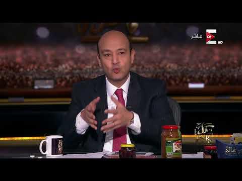 كل يوم - تصريحات خالد على لـ قناة - بي بي سي العربي -