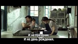Переправа (фрагмент фильма)