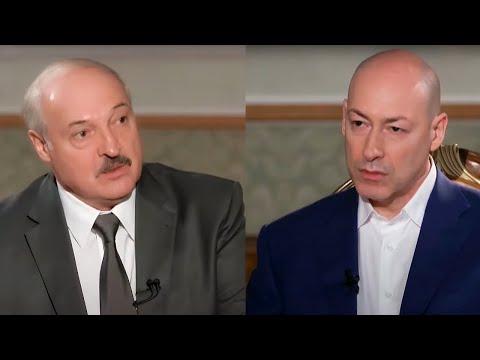 Лукашенко - Гордону: Если пытаются наклонить моих людей - это всё... / В гостях у Дмитрия Гордона
