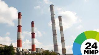 Плоскогубцы за $600: куда ушел кредит на модернизацию ТЭЦ в Бишкеке - МИР 24