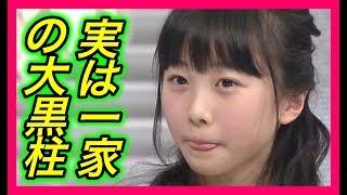チャンネル登録お願いいたしますm(__)m☆ http://bit.ly/2wQ6LNf 【資金...
