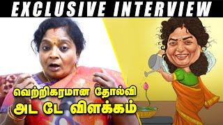 யார் சொன்னா இது தோல்வினு ? Exclusive Tamilisai Soundararajan Interview
