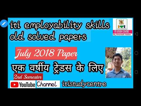 video--10-||-employability-skills-old-solved-papers-||-iti-previous-year-paper-employability-skills