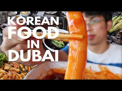 [ENG SUB] KOREAN FOOD TOUR SA DUBAI @ KIMCHEE BY SHOGUN (ALMOST FAIL FIRST VID!)   FUDTRIP