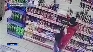 В Уфе женщина украла девять банок кофе под камерой видеонаблюдения
