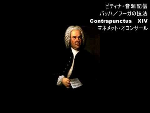 Bach, Johann Sebastian/Die Kunst Der Fuge,14.Contrapunctus Inversus A 3. A) Forma Recta