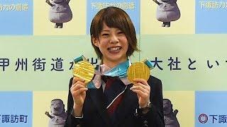 高木菜那選手が長野県下諏訪町で金メダル獲得を報告 高木菜那 検索動画 25