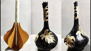 How to make vase -  DIY Vase -  DIY Cardboard Vase