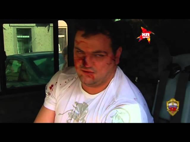 Видео захвата банды грабителей обналичников денег
