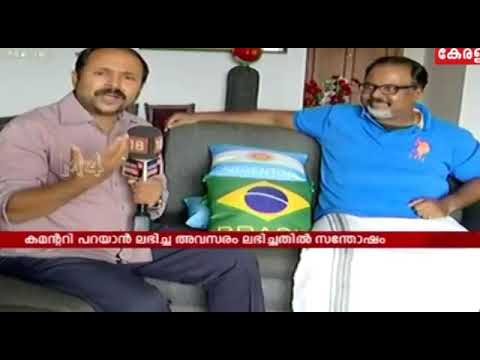 Shaiju Damodaran Talking About Kerala Blasters Preseason Live Telecast | Courtesy - News18 Kerala |