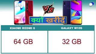 Xiaomi Redmi 8 vs Samsung Galaxy M10S Comparison and Reasons to Buy