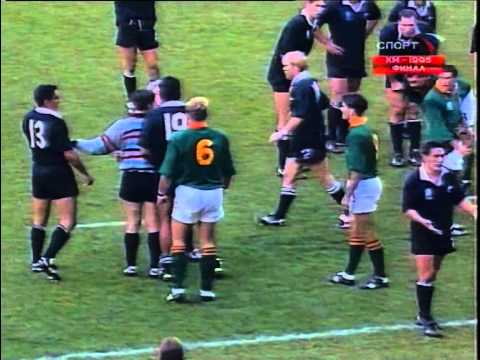 Rugby 1995. Final. South Africa v New Zealand