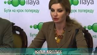AlphaCash Приглашение в Чернигов и Киев на конференцию Alpha-Cash