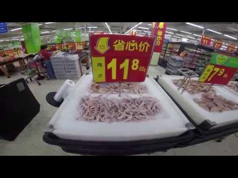 Questionable Meat Market Inside Chinese Wal-Mart
