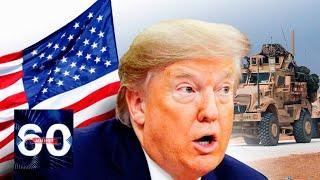 США возобновляют стратегию сдерживания Ирана, России и Китая. 60 минут от 14.01.20