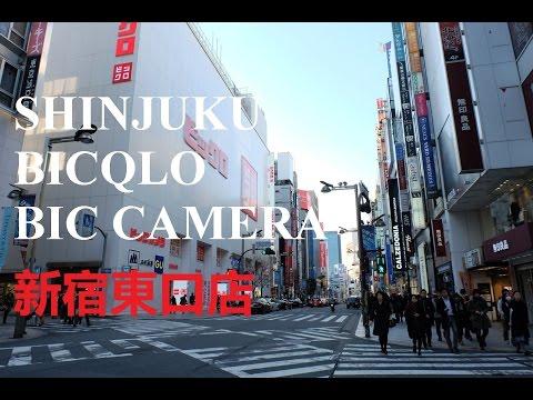 Tokyo Travel Guide - Shinjuku 新宿区 Camera Shopping