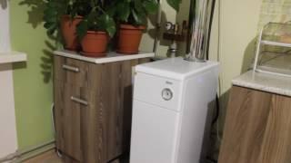 видео Напольный газовый котел