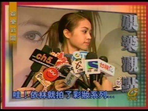 【蔡依林 Jolin】娛樂新聞專題 - 少男殺手比一比:蔡依林 vs. 徐懷鈺 (2000-05-27)