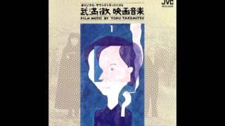 Toru Takemitsu - Rikyu