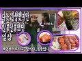the secret readers club 김범수 비밀독서단원! 여자를 꼬시기 위해 책을 읽는다? 150915 EP.1