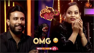 Suja Varunee gets a Dhigil Proposal   Rowdy Baby - Best Moments   Sun TV