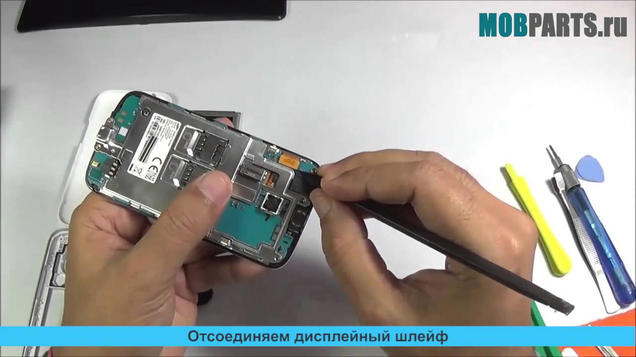 инструкция для samsung galaxy note 8.0 n5100