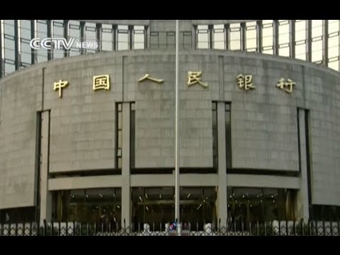 PBOC reveals new monetary policy tool Standing Lending Facility