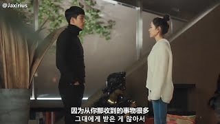 中韓字幕 IU 獻上我的心 愛的迫降OST Part 11 中字MV