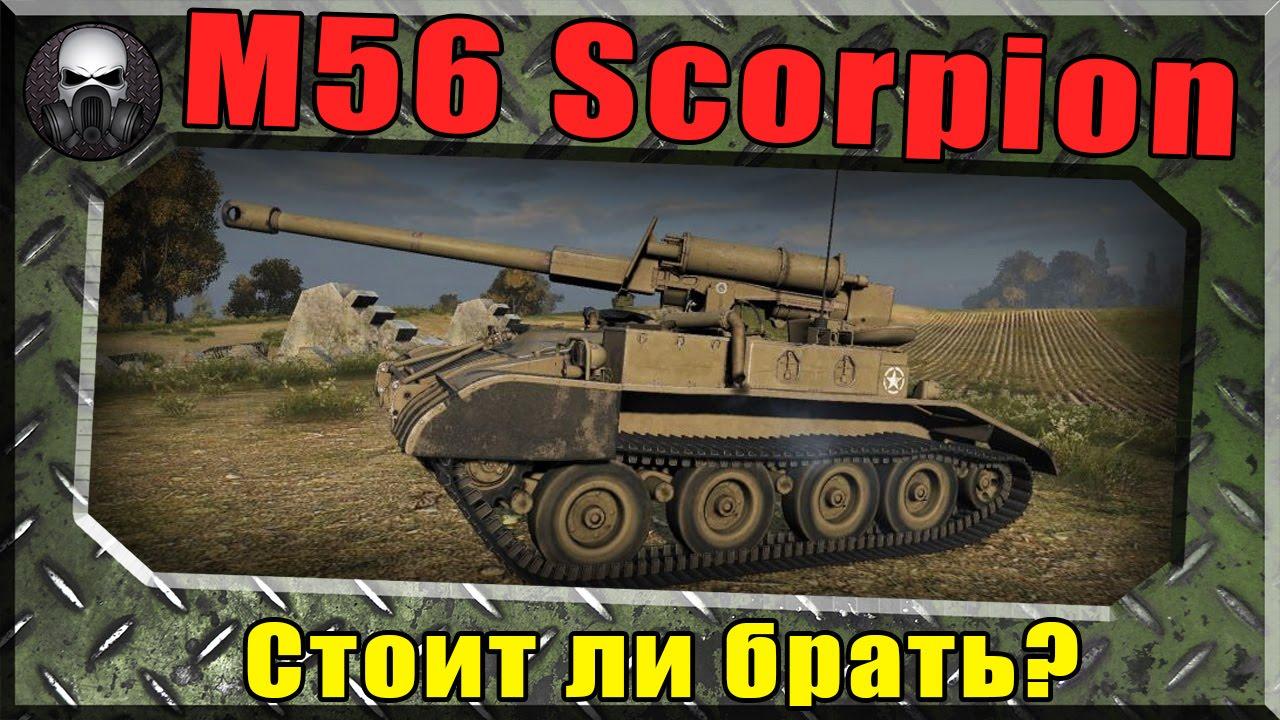 Crjhgbjy u купить ворлд оф танк www. tehnika wot. ru.