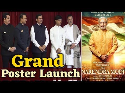 Devendra Fadnavis Grand Poster Launched Of PM Narendra Modi Biopic Mp3