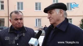 В Каспийске прошла приемка 9 домов, которые вошли в региональную программу капремонта