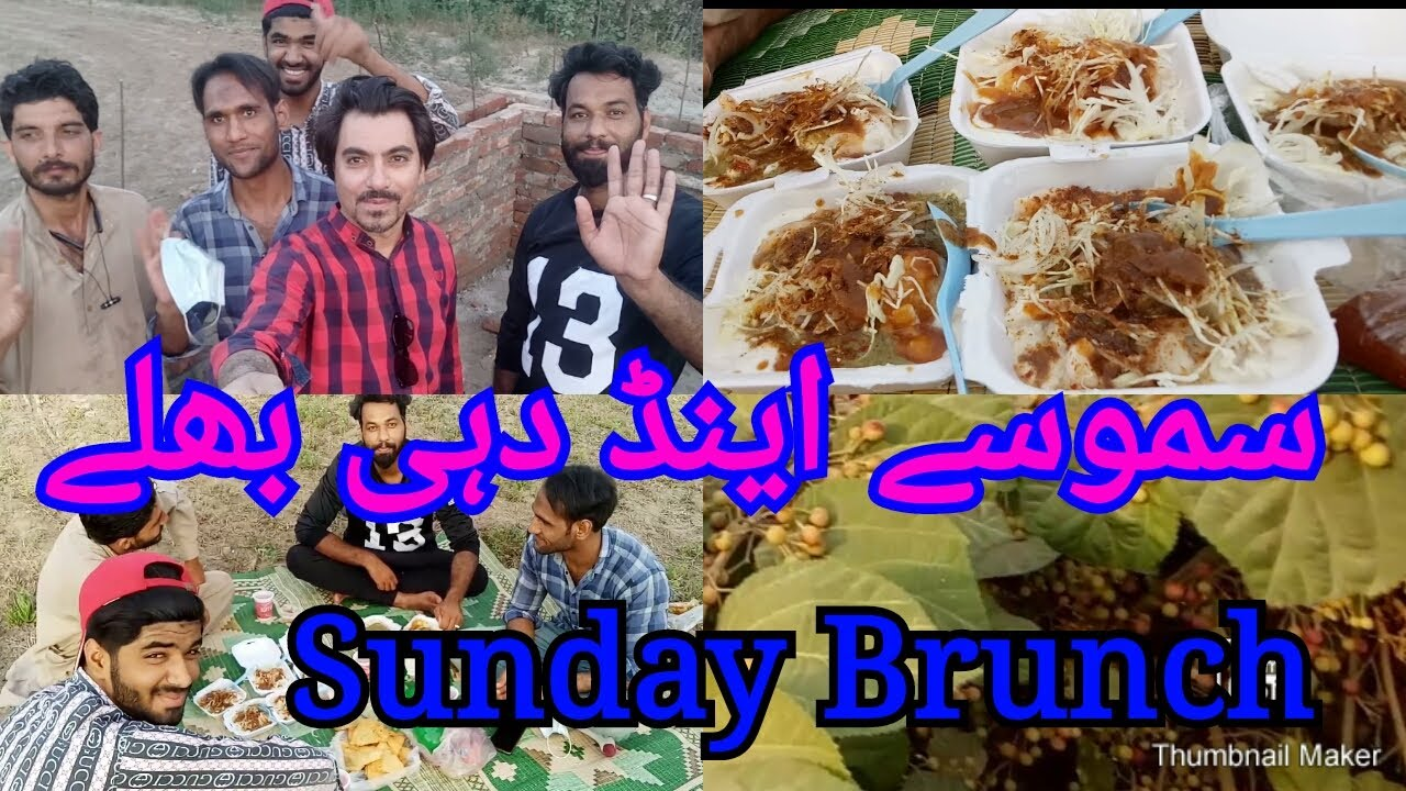 Download Lunch With Samosa & Dahi Bhalay   Outdoor Sunday Trip   Daira Desi Outdoor   Left Lane Riders  