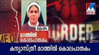 Murder in nuns convent
