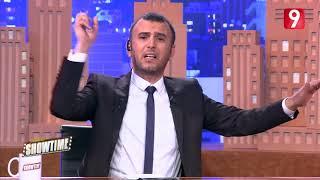 لطفي العبدلي لسامي الفهري : إقبل يا معلم يا خشين يا بطل باش ننقدوك