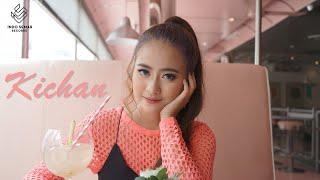 Kichan - Aku Minta Terai (Official Music Video)
