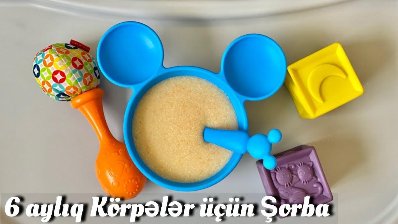 9 Ay + Körpələr üçün Faydalı Şorba Resepti.Суп для детей от 9 месяцев
