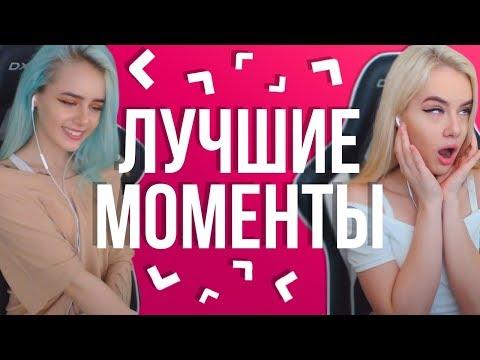 ЛУЧШЕЕ СО СТРИМОВ gtfobae - Смешные видео приколы