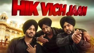 Download Hindi Video Songs - Hik Vich Jaan - Gippy Grewal Feat. Badshah & JSL - Desi Rockstar 2   MIXED