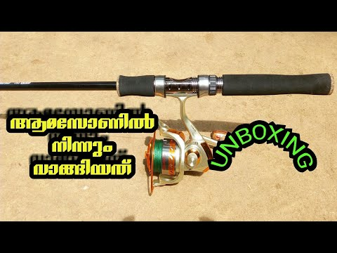 Fishing Rod Unboxing Indian Cheep Price Good Product/Amazon