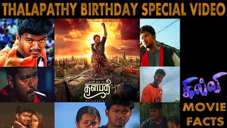 Thalapathy Birthday Special l Ghilli (2004) Movie Facts l By Delite Cinemas