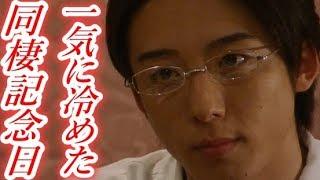 高橋一生と尾野真千子の復縁!?wwwそのワケが今流行りの○○ チャンネル登...